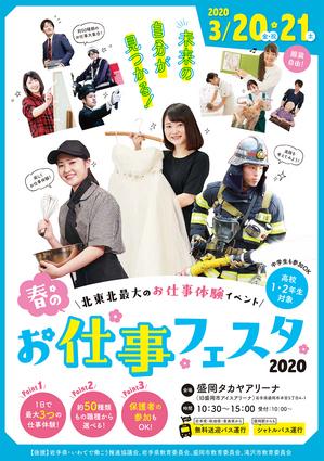 2020_hyoshi.jpg